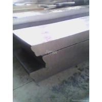 Buy cheap ASTM-A572-GR50-B carbon steel plate from wholesalers
