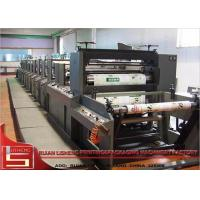Buy cheap coated paper , cardpaper flexo printing machine with automatic tension controller from wholesalers