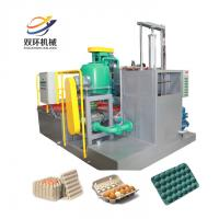 Buy cheap Small egg tray / egg carton / egg box making machine price 2018 from wholesalers
