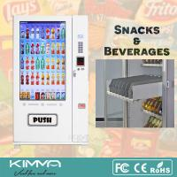 Buy cheap New Candy Chips Combo Vending Machine with 50 Inches Touch Screen from wholesalers