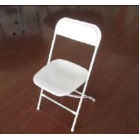 Buy cheap Mordern White Plastic Folding Dining Chair (BXC55) from wholesalers