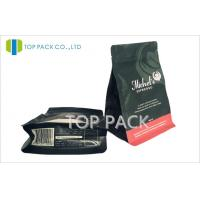 Buy cheap BPA Free Resealable Stand Up Pouches Zip Lock Custom Printed Food Packaging from wholesalers