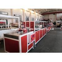 Buy cheap Sound Insulation PVC Profile Production Line UPVC Solid Door Frame Making Machine from wholesalers