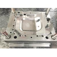 Buy cheap Plastic Injection Mold Making For Dentist Cleaning Equipment High Precision from wholesalers
