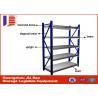 Light / Middle / Heavy Duty Warehouse Storage Racks 100-500 Kg / level Manufactures