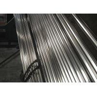 Buy cheap Matt Seamless Polished Stainless Steel Tubing 25.4*1.65*6100 MM 220G from wholesalers