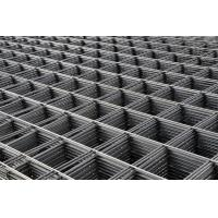 Buy cheap REINFORCEMENT STEEL MESH / FABRIC from wholesalers