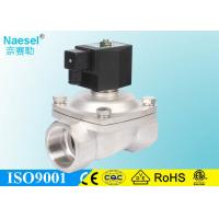 Buy cheap Normal Closed 24 Volt Ac Solenoid Valve , 145 PSI NBR Seal Water Purifier Solenoid Valve For Low Pressure System from wholesalers