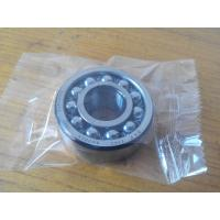 Wholesale self-aligning ball bearing 2304 from china suppliers