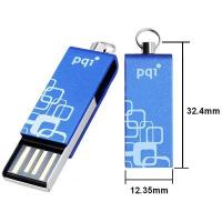 Buy cheap Blue Flower Large Metal 1GB Mini USB Thumb Drive With USB-ZIP Mode from wholesalers