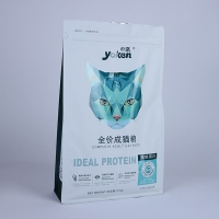 Buy cheap 0.5kg Pet Food Packaging Bag 1000g Flat Bottom Stand Up Pouch from wholesalers