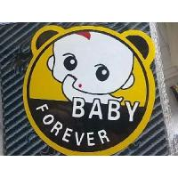 Wholesale Robot Car Sticker (baby forever) from china suppliers