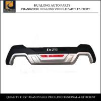 Buy cheap Modified 2018 Hyundai IX25 Rear Bumper Guard With Fully Fitment from wholesalers