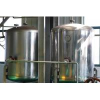 Buy cheap PLC Controlled  Waste Pyrolysis Plant , Complete Waste Oil To Diesel Plant product