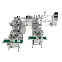 Buy cheap Servo Drive Mask Making Equipment Fast Photoelectric Detection from wholesalers
