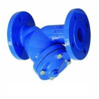 Buy cheap DIN Y type strainer from wholesalers