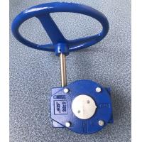 Buy cheap Handwheel Gear Operator nodular cast iron Protection Rating IP67 Applicable to -20 ℃ ~120 ℃ from wholesalers