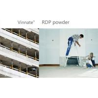 Buy cheap RDP powder for skim coat/self-leveling compound from wholesalers