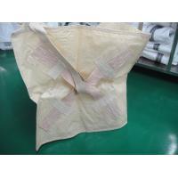 Buy cheap U-panel Pellets Big Bag product