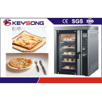 Buy cheap Electric Gas Automatic Bakery Machine 5 / 8 Trays ,  Automatic Pizza Making Machine from wholesalers