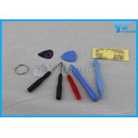 Buy cheap Apple iPhone 4 Repairing Tool Spare Parts from wholesalers