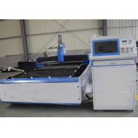 Buy cheap 10KW IPG Fiber Laser Cutting Machine CNC Aluminum Carbon Cutter Acrylic Crytal from wholesalers