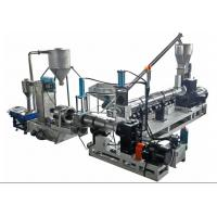 Buy cheap Full Automatic PP Plastic Bottle Recycling Machine / Hot Cutting Granulator Equipment from wholesalers