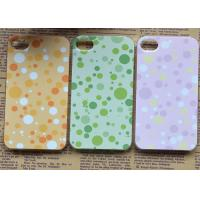 Buy cheap Apple iPhone Protective Cases Waterproof TPU iPhone 4S Back Case Cover from wholesalers