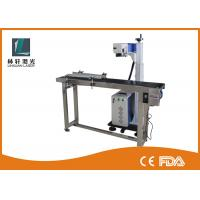 Buy cheap Fly Online Fiber Laser Marker Machine For Metal Buttons ,  LED Light Bulb , Memory Card from wholesalers