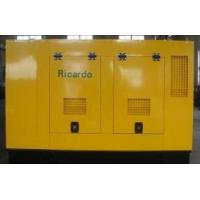 Buy cheap Soundproof Generator 60KVA ,48KW from wholesalers