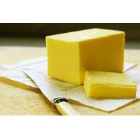 Buy cheap butter blend,unsalted butter 82 ,pure cow ghee (optional) from wholesalers
