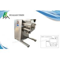 Buy cheap Food Medicine Pharmaceutical Granulation Equipments / Oscillating Swing Granulator in many field from wholesalers