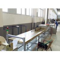 Buy cheap Mylar Bending And Wrapping Busbar Digital Mylar Film Forming Machine from wholesalers