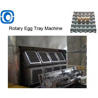 Buy cheap high quality egg tray machine from wholesalers
