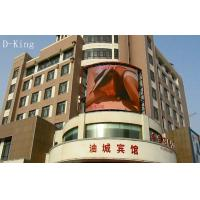 Buy cheap High Resolution P16 Curved LED Screen For Hotel Guesthouse , Anti-moisture from wholesalers