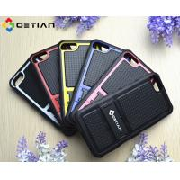 Buy cheap Color Changable Couple iPhone 5 Protective Cases with Card Holder from wholesalers