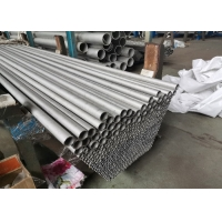 Buy cheap Cold Drawn Boiler ASTM Stainless Steel 304 Seamless Pipe from wholesalers