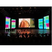 Wholesale Full Color High Definition Led Stage Display Waterproof For Rental from china suppliers