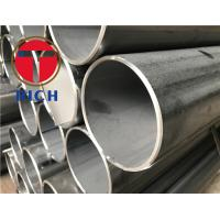 Buy cheap GB/T 14291 TORICH Round ERW Welded Steel Tubes For Mine Liquid Service from wholesalers