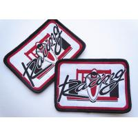 Buy cheap Polyester Woven Custom Clothing Patches Self Adhesive Embroidery from wholesalers