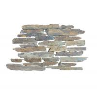 Buy cheap Rusty Loose Stone Irregular Slate Wall Cladding Tiles Random Culture Stone For Wall Decoration from wholesalers
