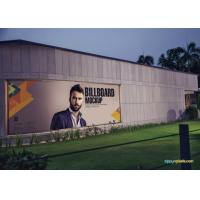 Buy cheap Waterproof 6MM Commerical Outdoor Full Color Led Display Wall Energy Saving from wholesalers