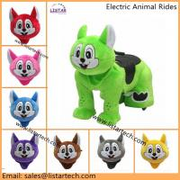 Buy cheap Shopping Mall Animal Rides coin operated animal ride electrical ride-on toy from wholesalers