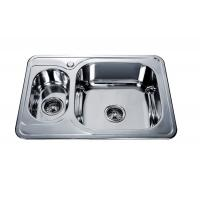 Wholesale kitchen sink 700mm #FREGADEROS DE ACERO INOXIDABLE #stainless steel sink #building material #hardware #sanitaryware from china suppliers