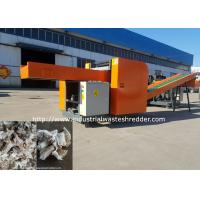 Buy cheap Gloves Waste Shredder Machine Rubber / Plastic / Knitting / Protection / Gloves Cutting from wholesalers