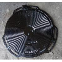 Buy cheap Light Duty Manhole Cover supplier product