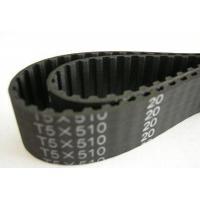 Buy cheap Rubber Industrial Timing Belt from wholesalers