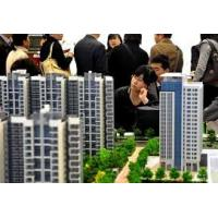 Buy cheap Chinese Business Consulting Service Foreigners Buying Property In China from wholesalers