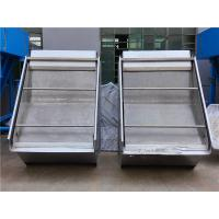 Buy cheap CSG model static sieve Wastewater Bar Screen Mechanical Grille Machine Decontamination from wholesalers