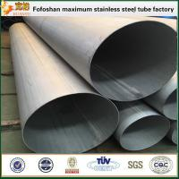 Buy cheap 300mm diameter pipe TP304 seamless stainless steel pipe low price from wholesalers